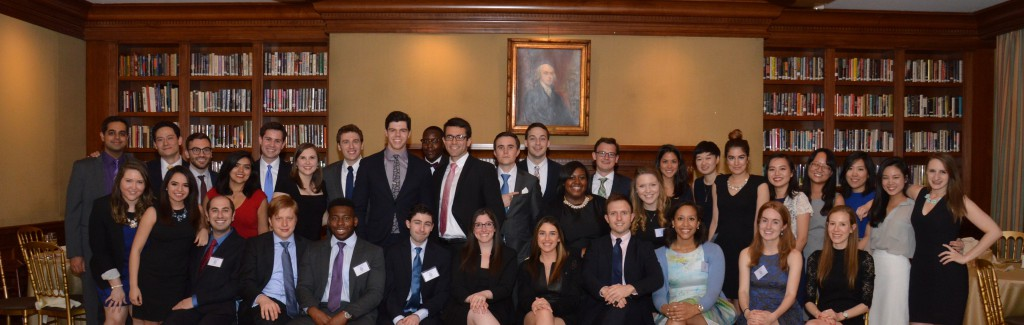 Columbia Law Review 2016–2017, with a guest appearance from Eliazar Chacha '16